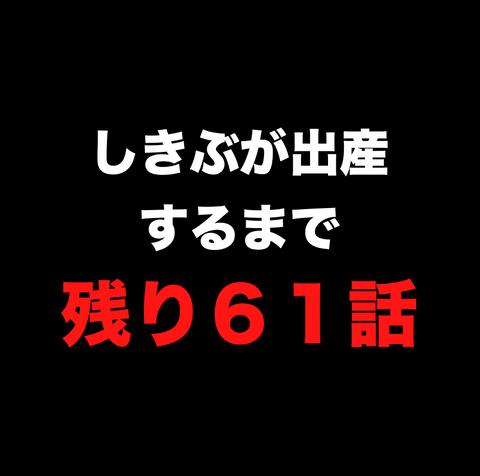 スクリーンショット 2021-01-05 12.05.51
