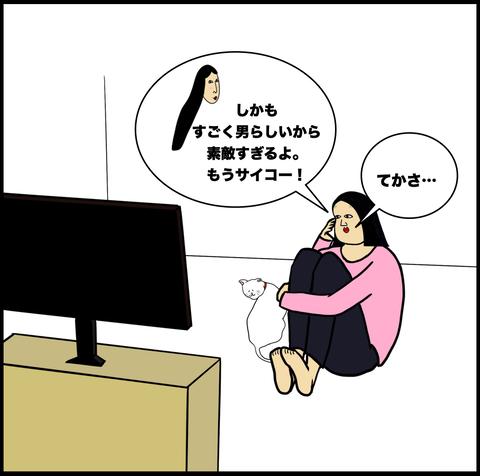 スクリーンショット 2021-03-13 16.04.20