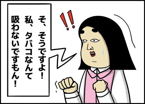1【完成】ブログ用.056