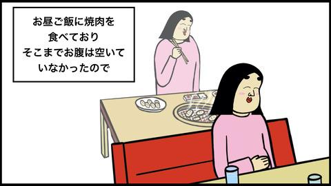 漫画9.004