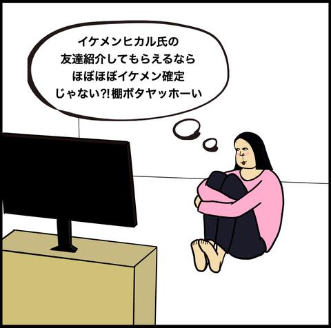 スクリーンショット 2021-03-13 16.04.23