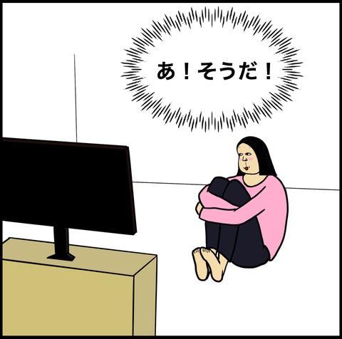 スクリーンショット 2021-03-13 16.08.32