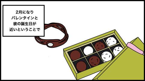 キャンディー.005