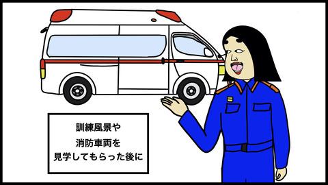 消防仮眠室(2).003