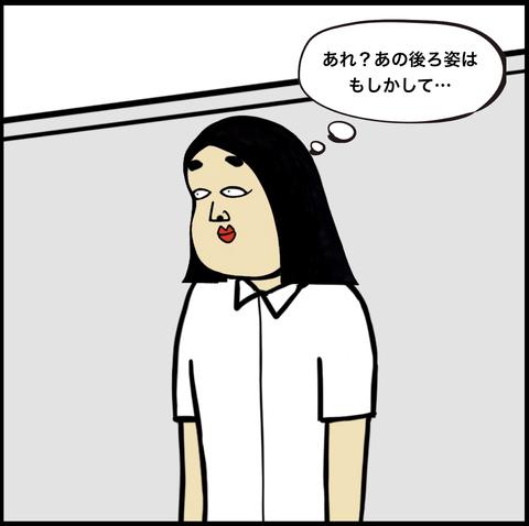 スクリーンショット 2019-08-26 11.34.43