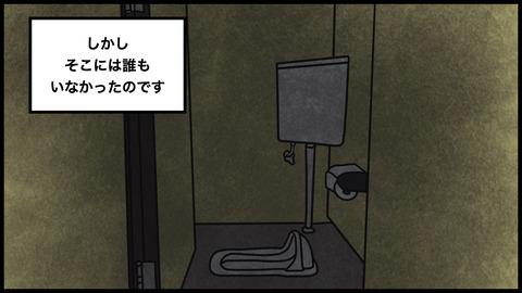 沐浴.008
