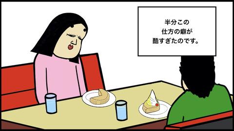 漫画9.007