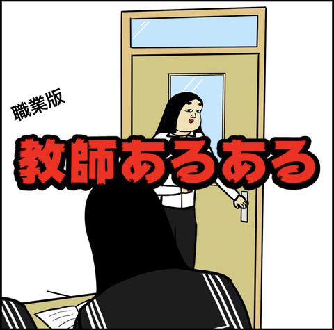 スクリーンショット 2019-05-24 18.46.09