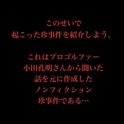 スクリーンショット 2019-11-17 15.01.34