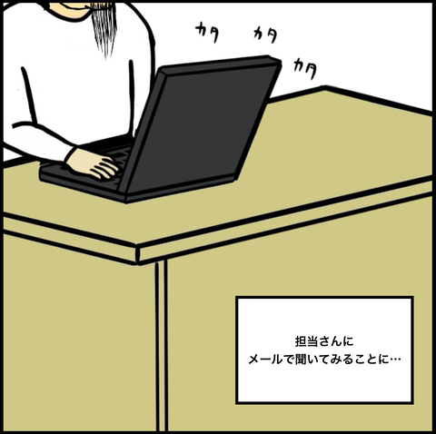 スクリーンショット 2019-12-01 18.12.08