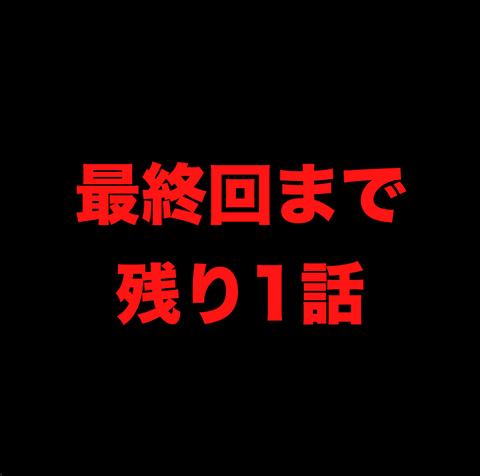 スクリーンショット 2021-03-26 11.36.10