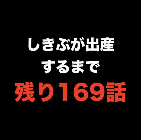 スクリーンショット 2020-09-22 9.56.27