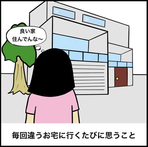 スクリーンショット 2019-08-21 18.40.21