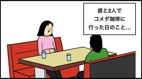 漫画9.003