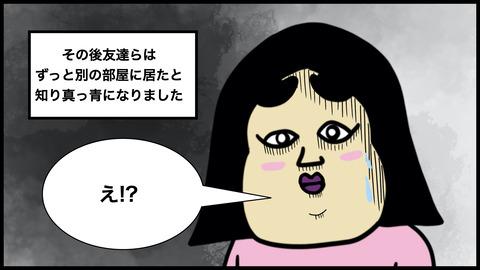 かくれんぼ.008