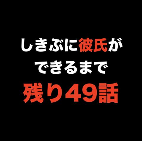 スクリーンショット 2020-04-15 15.20.28