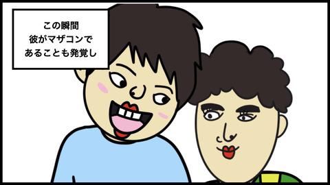 764別れ話.009