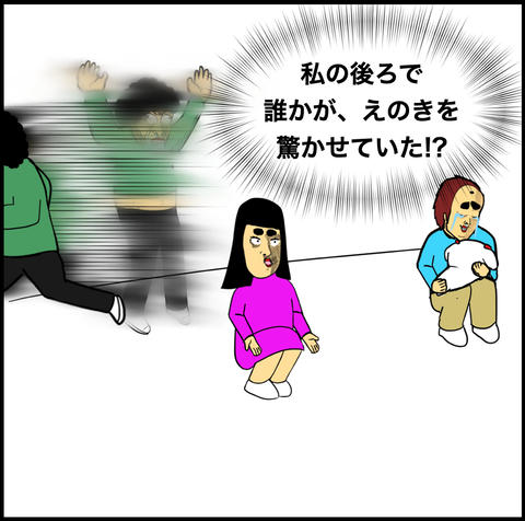 スクリーンショット 2021-01-05 12.05.41