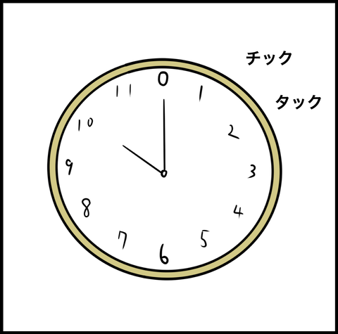 スクリーンショット 2020-07-08 17.30.48