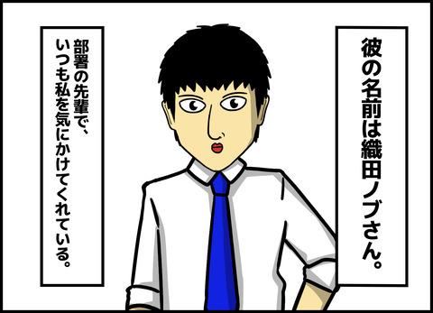 1【完成】ブログ用.014