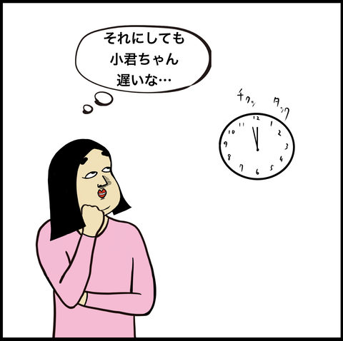 スクリーンショット 2020-03-12 16.46.14