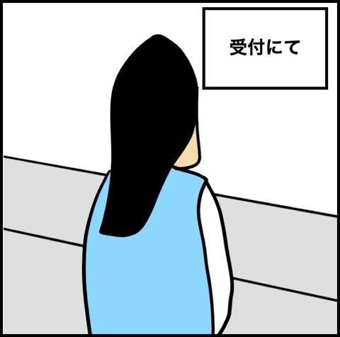 スクリーンショット 2021-02-19 17.28.04