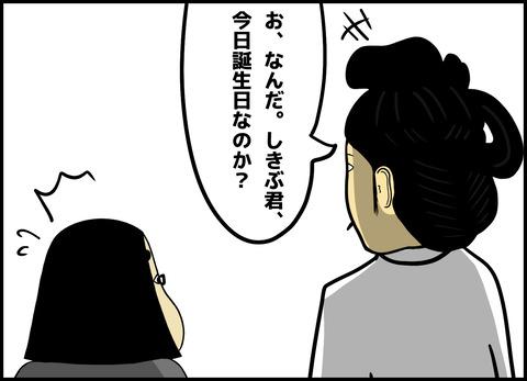 1【完成】ブログ用.013