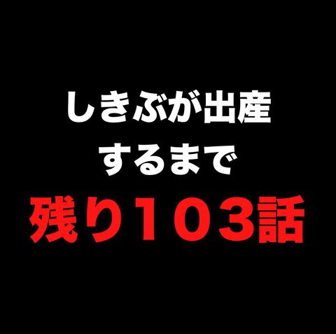 スクリーンショット 2020-11-24 22.43.59