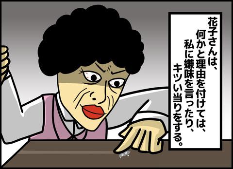 1【完成】ブログ用.007