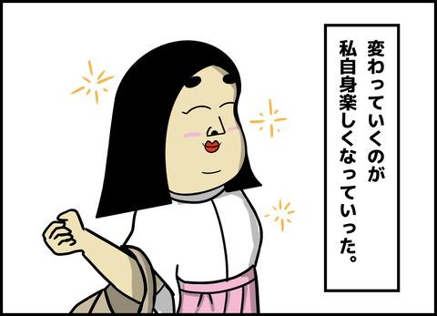 1【完成】ブログ用.094