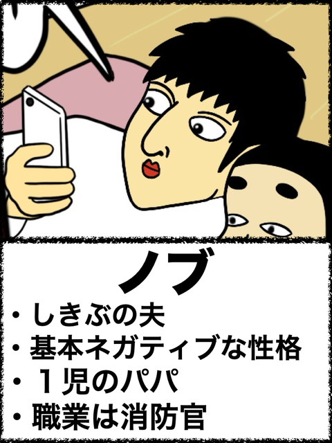 ブログメインキャラクター.002