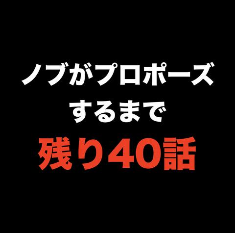 スクリーンショット 2020-07-08 17.30.58