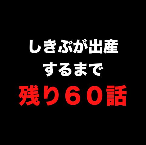 スクリーンショット 2021-01-06 10.34.37