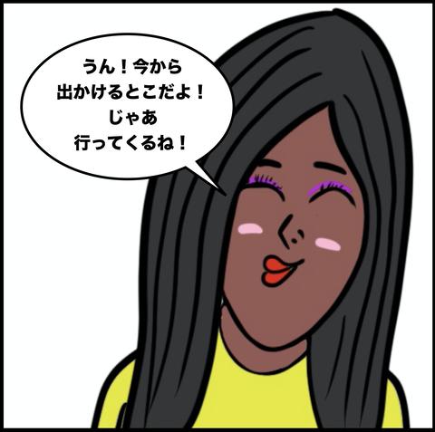 スクリーンショット 2020-01-19 15.59.58