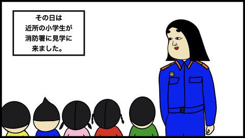 消防仮眠室(2).002
