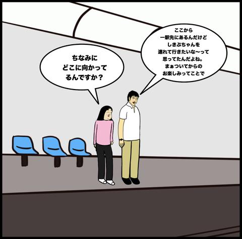 スクリーンショット 2020-05-19 14.06.49