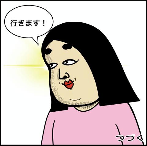 スクリーンショット 2019-12-01 15.28.01