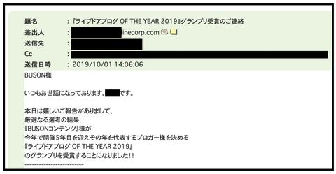 スクリーンショット 2019-12-01 18.11.47