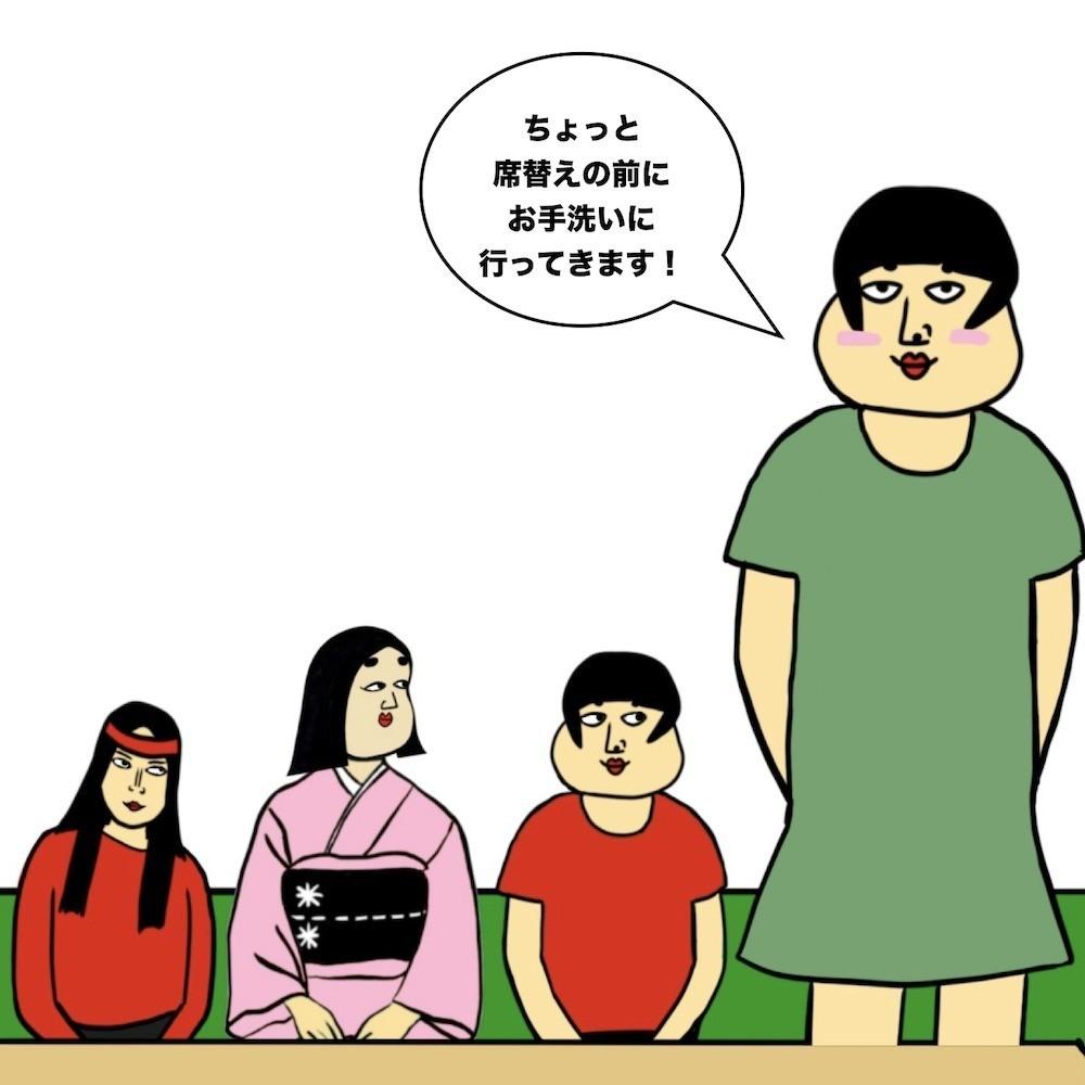 超 現代 風 源氏 物語