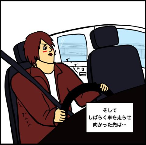 スクリーンショット 2021-03-13 15.47.53