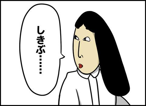 1【完成】ブログ用.095
