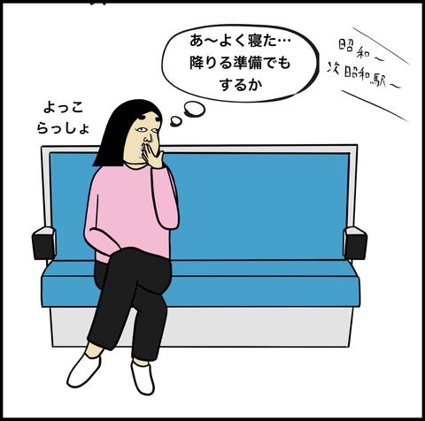 スクリーンショット 2019-10-23 13.59.36