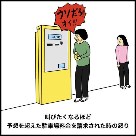 コイン.003