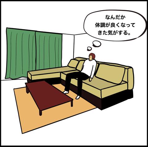 スクリーンショット 2021-03-13 15.57.58