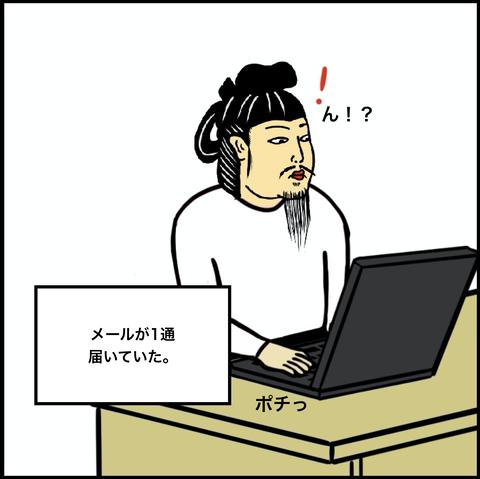 スクリーンショット 2019-12-01 18.11.33
