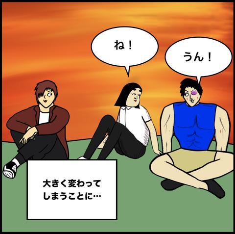 スクリーンショット 2019-09-15 10.29.23