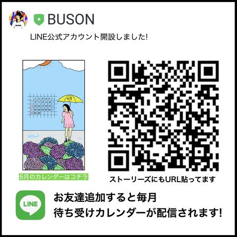 スクリーンショット 2020-06-05 13.20.13