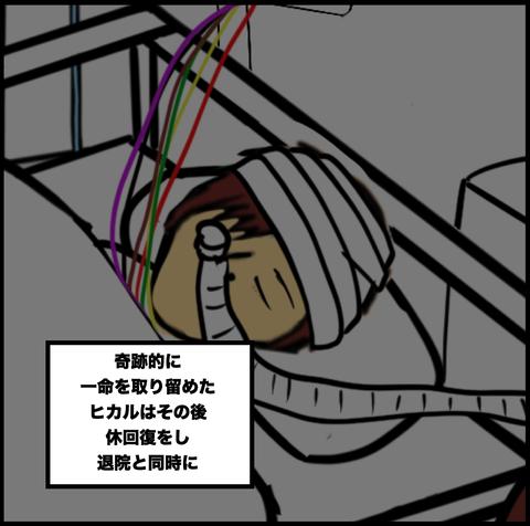 スクリーンショット 2021-03-29 11.48.58