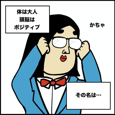 スクリーンショット 2020-01-19 15.58.53