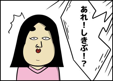 1【完成】ブログ用.101